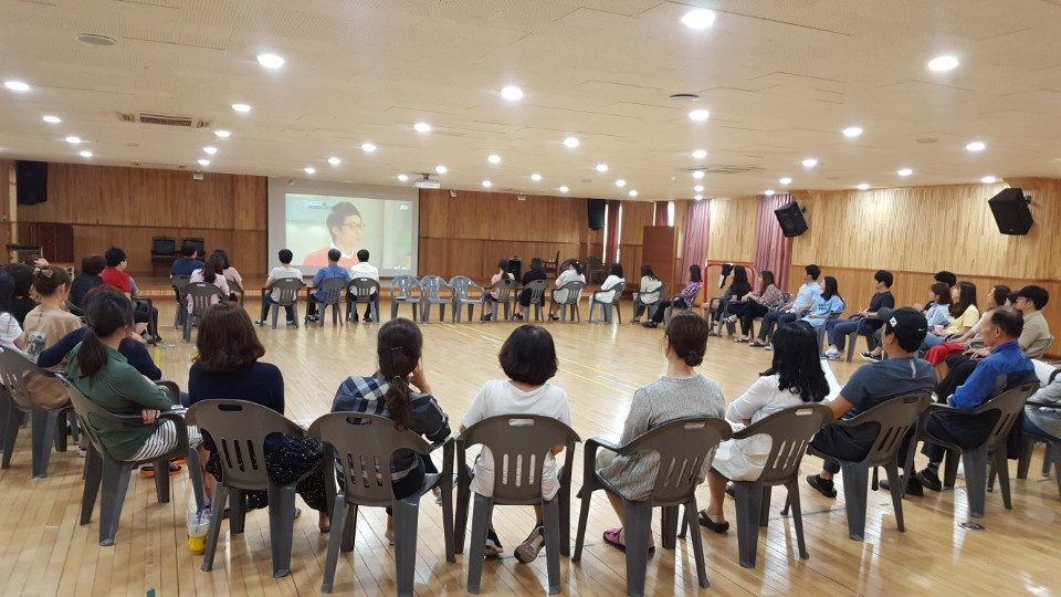 [일반] 2018학년도 1학기 교직원 대토론회의 첨부이미지 4