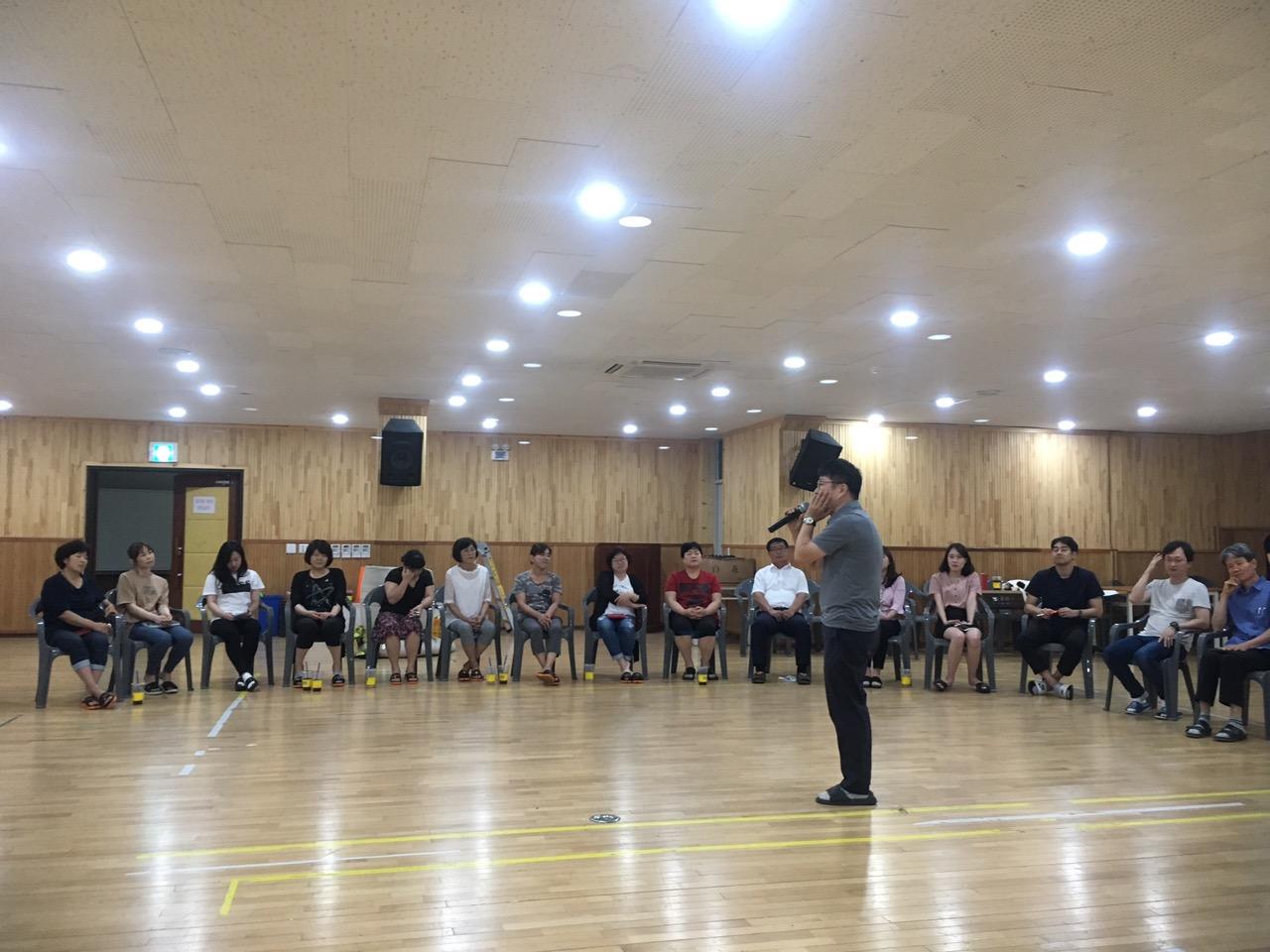 [일반] 2018학년도 1학기 교직원 대토론회의 첨부이미지 5