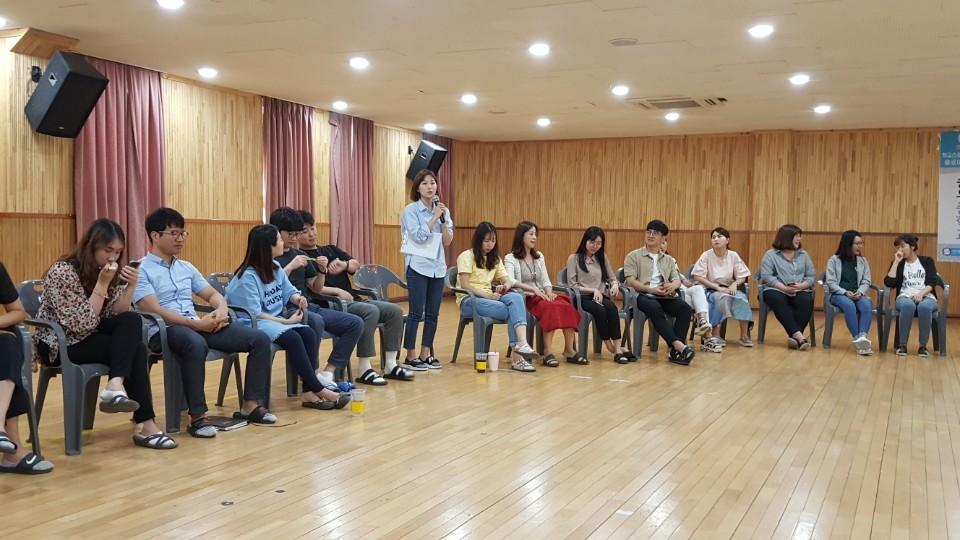 [일반] 2018학년도 1학기 교직원 대토론회의 첨부이미지 6