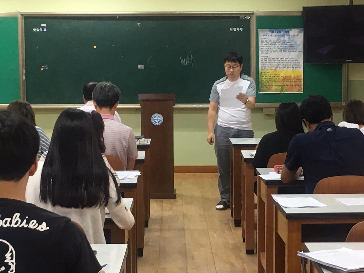 [일반] 2018학년도 1학기 사정회의 첨부이미지 2