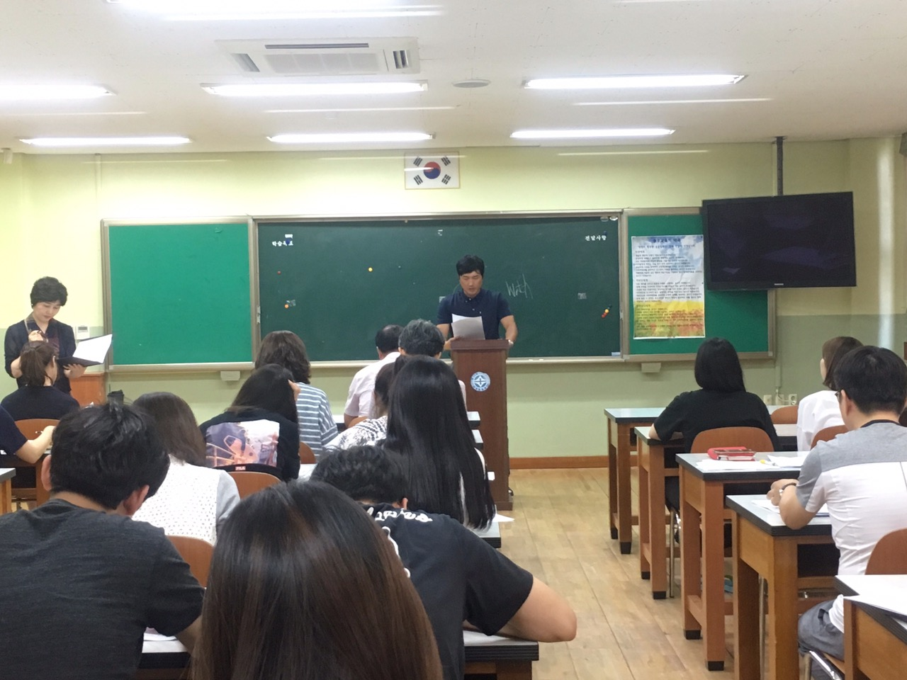 [일반] 2018학년도 1학기 사정회의 첨부이미지 3