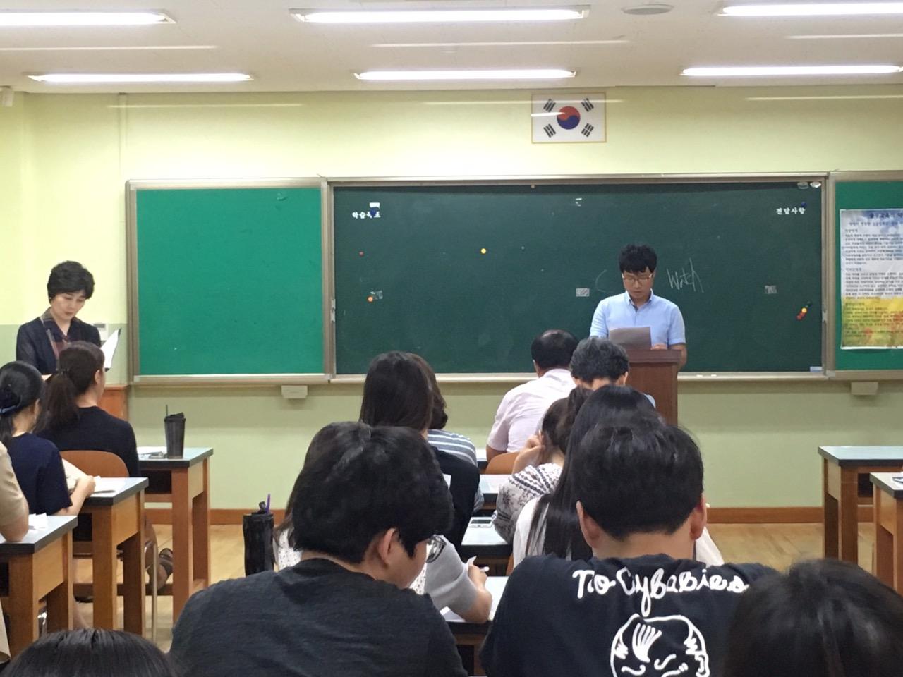 [일반] 2018학년도 1학기 사정회의 첨부이미지 4