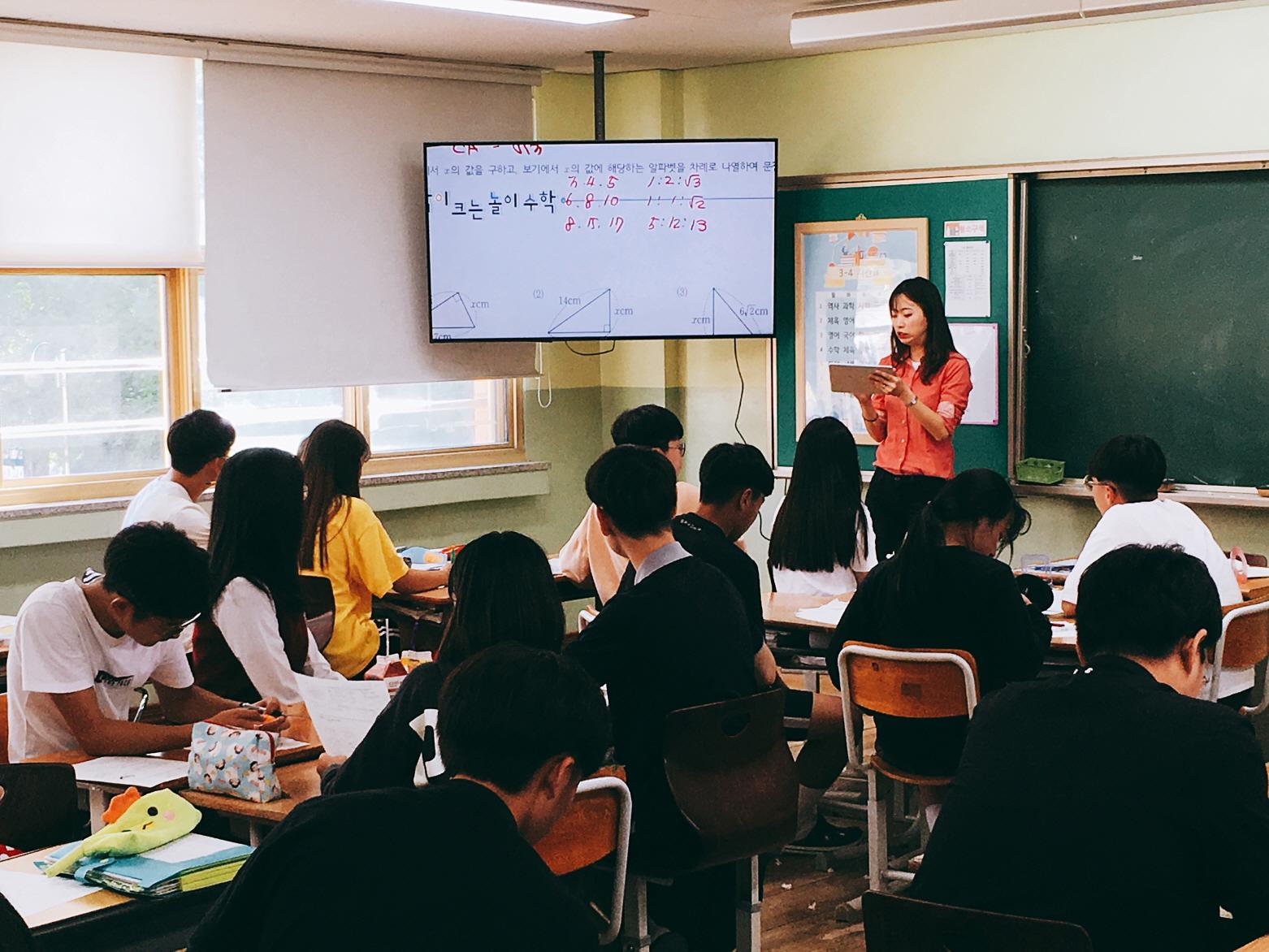 [일반] 2018학년도 2학기 학부모와 함께하는 교육활동 공개의 날의 첨부이미지 5