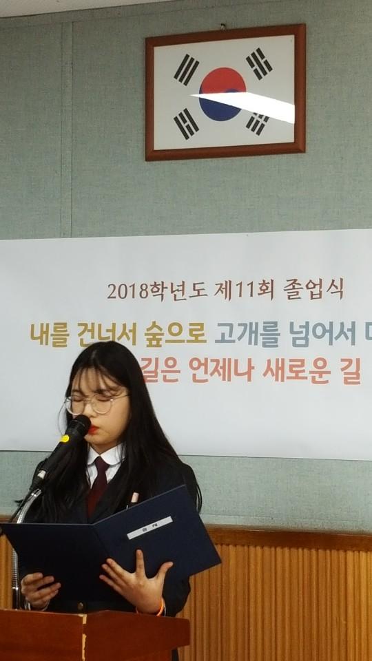 [일반] 2019년도 졸업식 사진의 첨부이미지 2