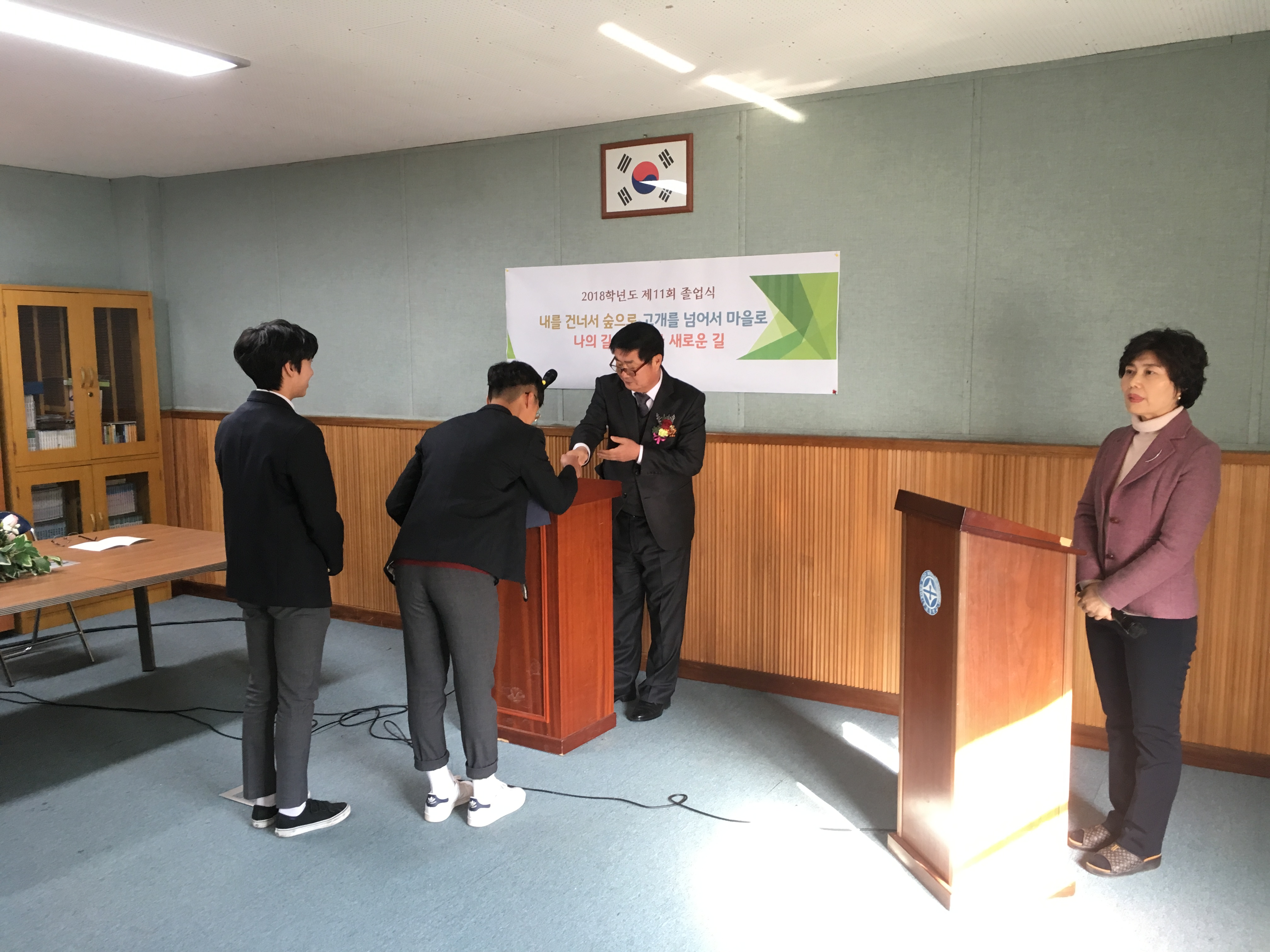 [일반] 2018학년도 졸업식의 첨부이미지 3