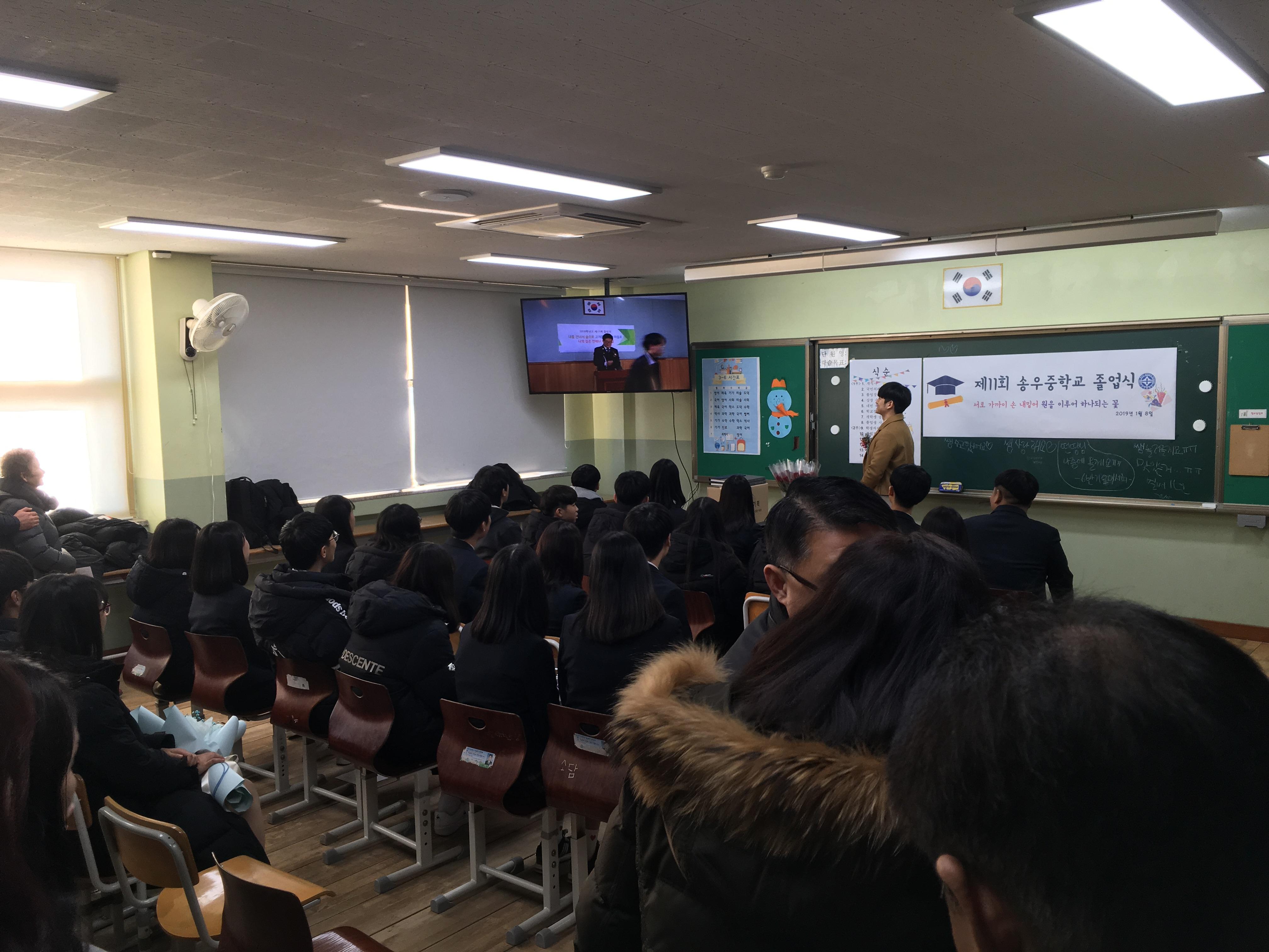 [일반] 2018학년도 졸업식의 첨부이미지 4