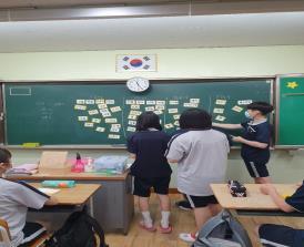 [일반] 2020 1학년 국어 언어개선 프로젝트 활동 사진의 첨부이미지 1