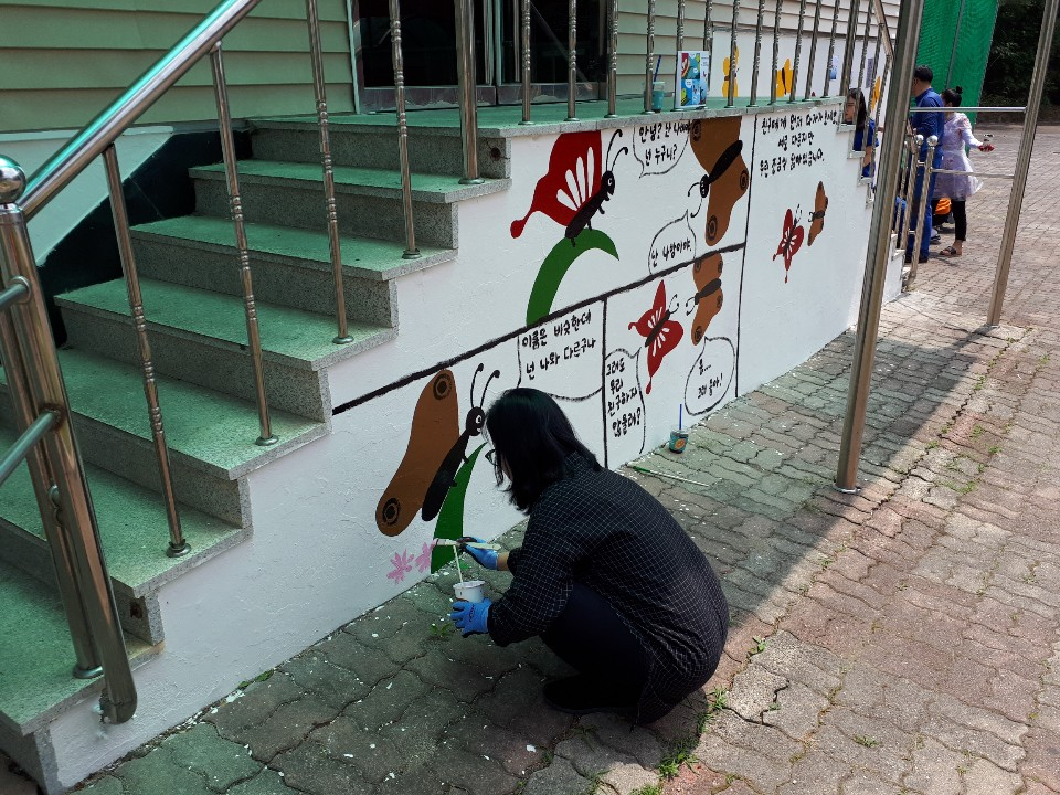 [일반] 2019 경기도 생명사랑 벽화그리기(자원봉사센터와 함께)의 첨부이미지 1