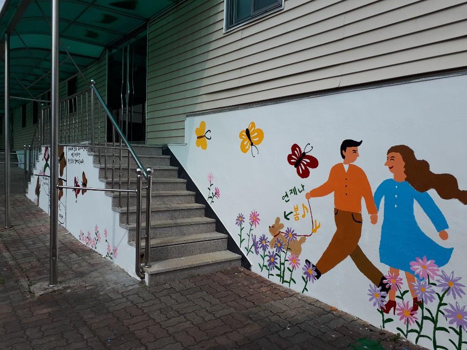 [일반] 2019 경기도 생명사랑 벽화그리기(자원봉사센터와 함께)의 첨부이미지 9