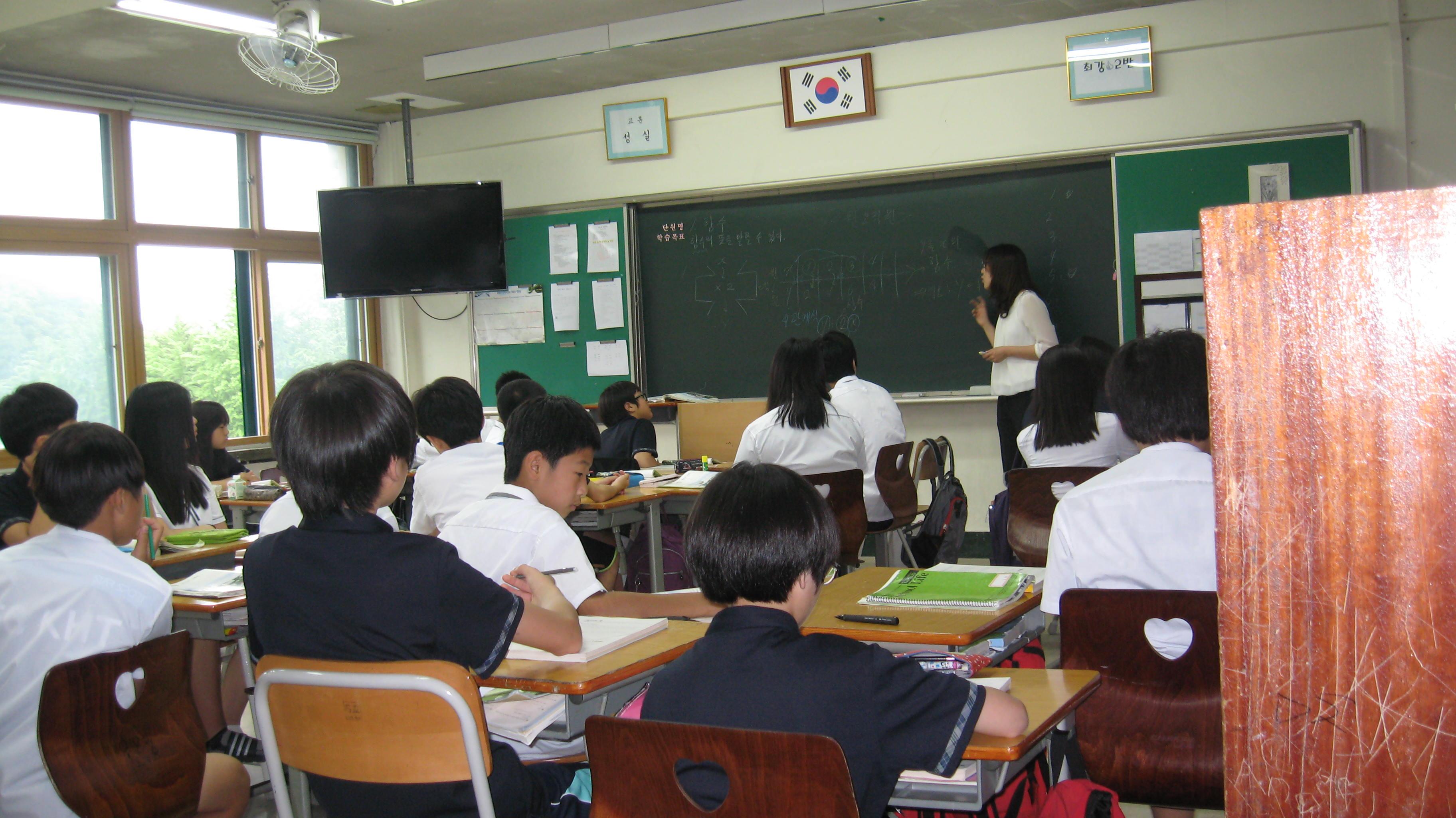 [일반] 학부모 공개 수업의 날의 첨부이미지 1