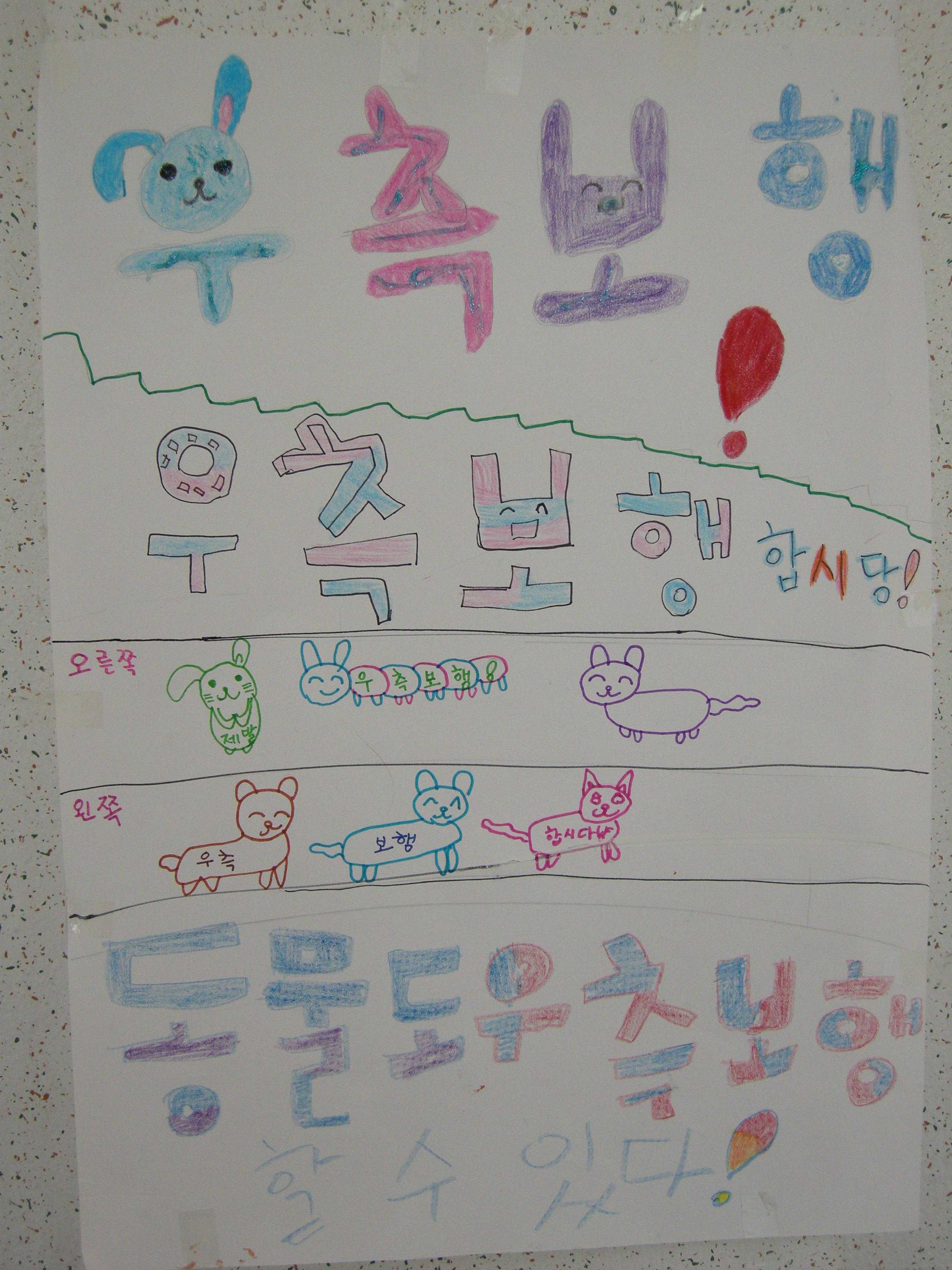 [일반] 학생자치회 부서별 활동의 첨부이미지 3