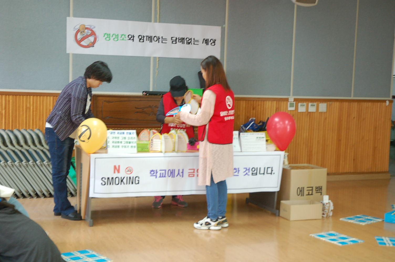 [일반] 2016학년도 어린이날 기념 통합 보건 활동 행사 실시의 첨부이미지 4