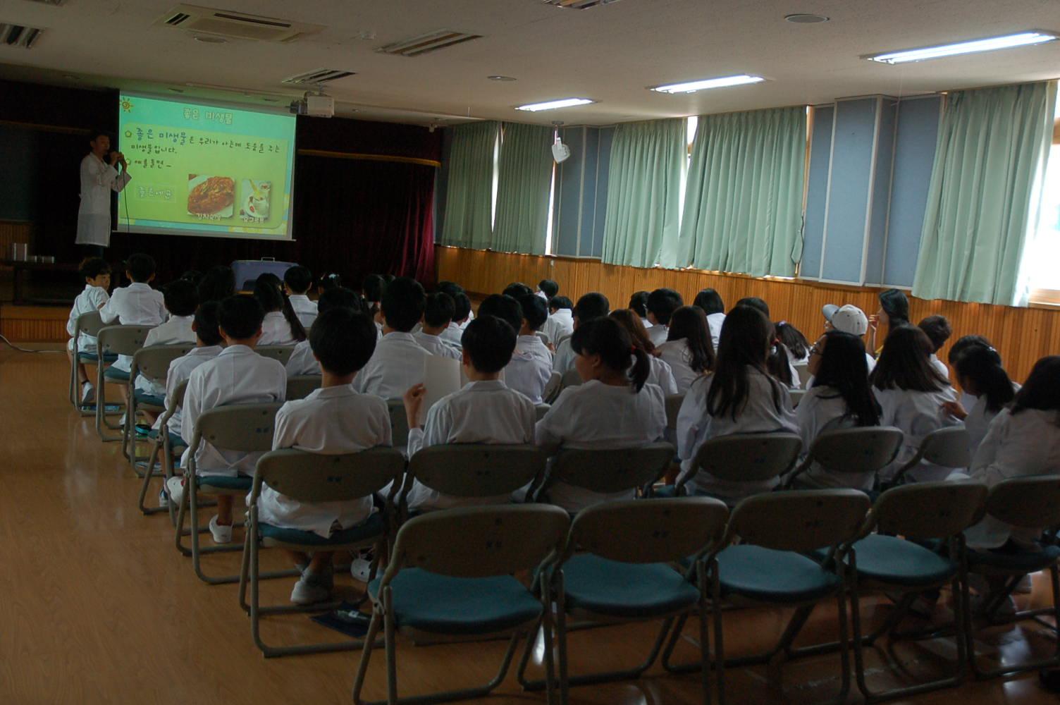 [일반] 과학적 접근을 통한 보건 위생교육의 첨부이미지 1