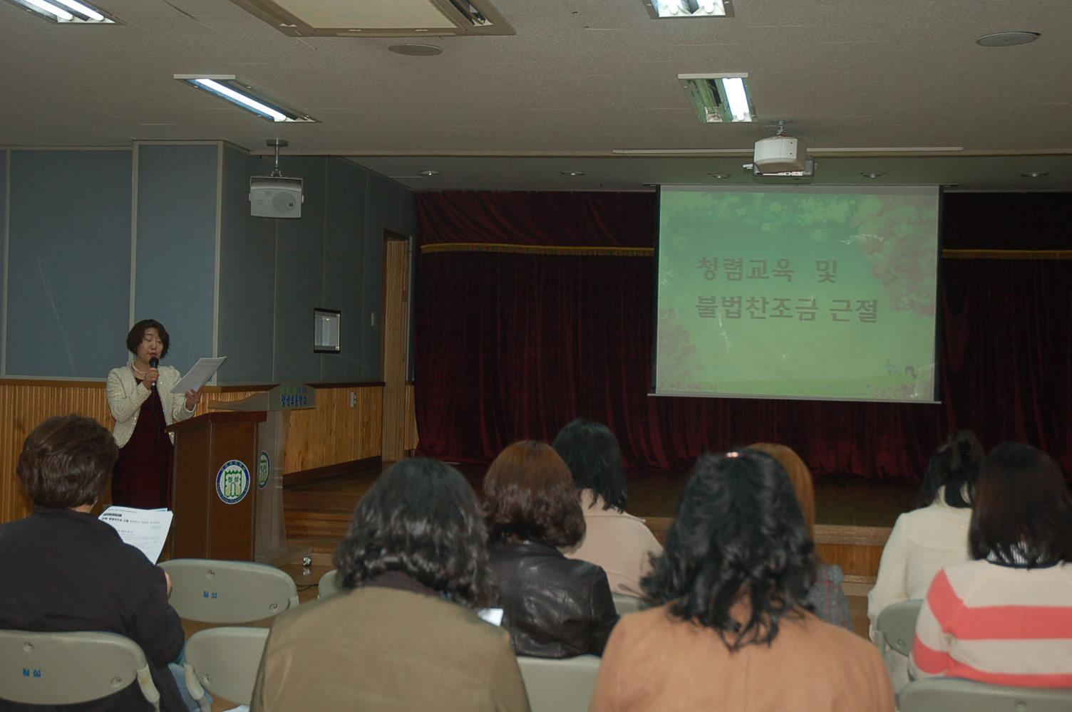[일반] 2019학년도 학부모총회의 첨부이미지 3
