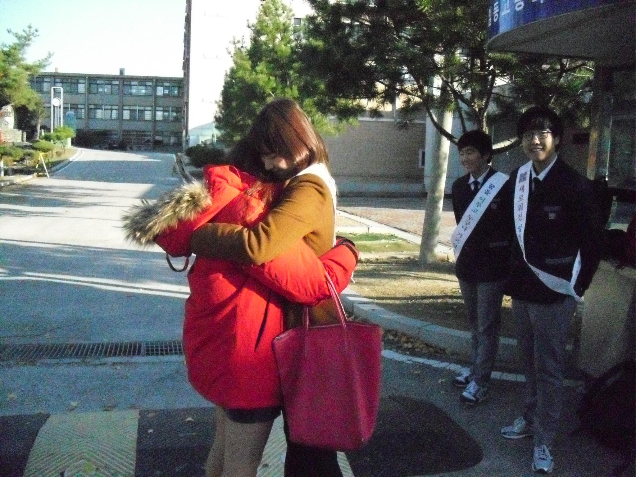 [일반] 학생의 날 기념 Free Hug DAY의 첨부이미지 1