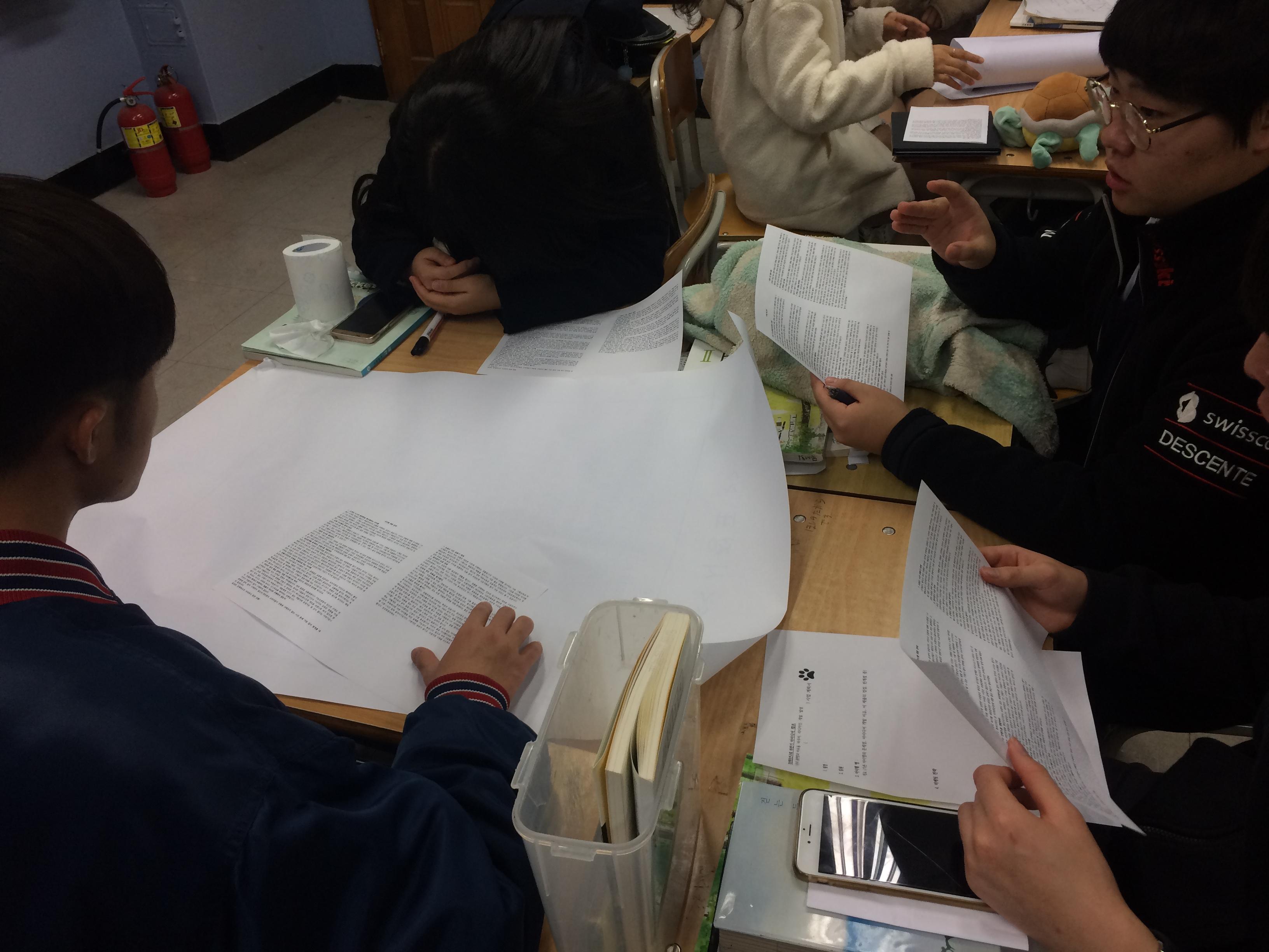 [일반] 경영행정연구회 아이디어 캠프(11월~1월)의 첨부이미지 3