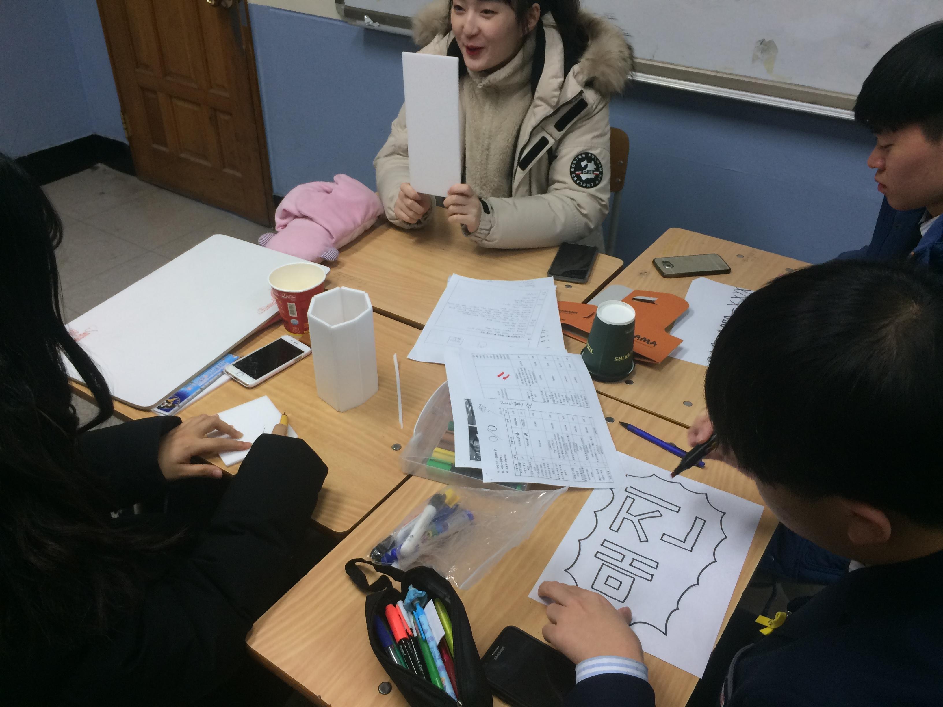 [일반] 경영행정연구회 아이디어 캠프(11월~1월)의 첨부이미지 4