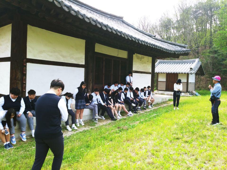 [일반] 2018 청소년 향토문화유적답사 참가의 첨부이미지 5