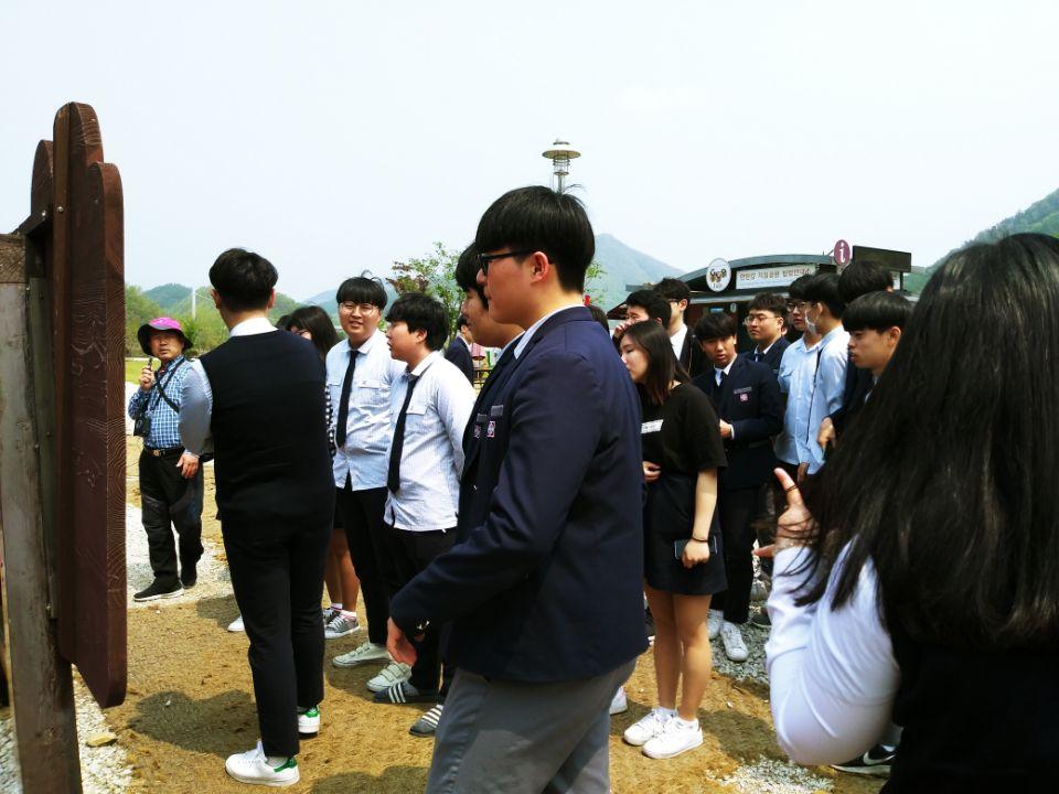 [일반] 2018 청소년 향토문화유적답사 참가의 첨부이미지 8