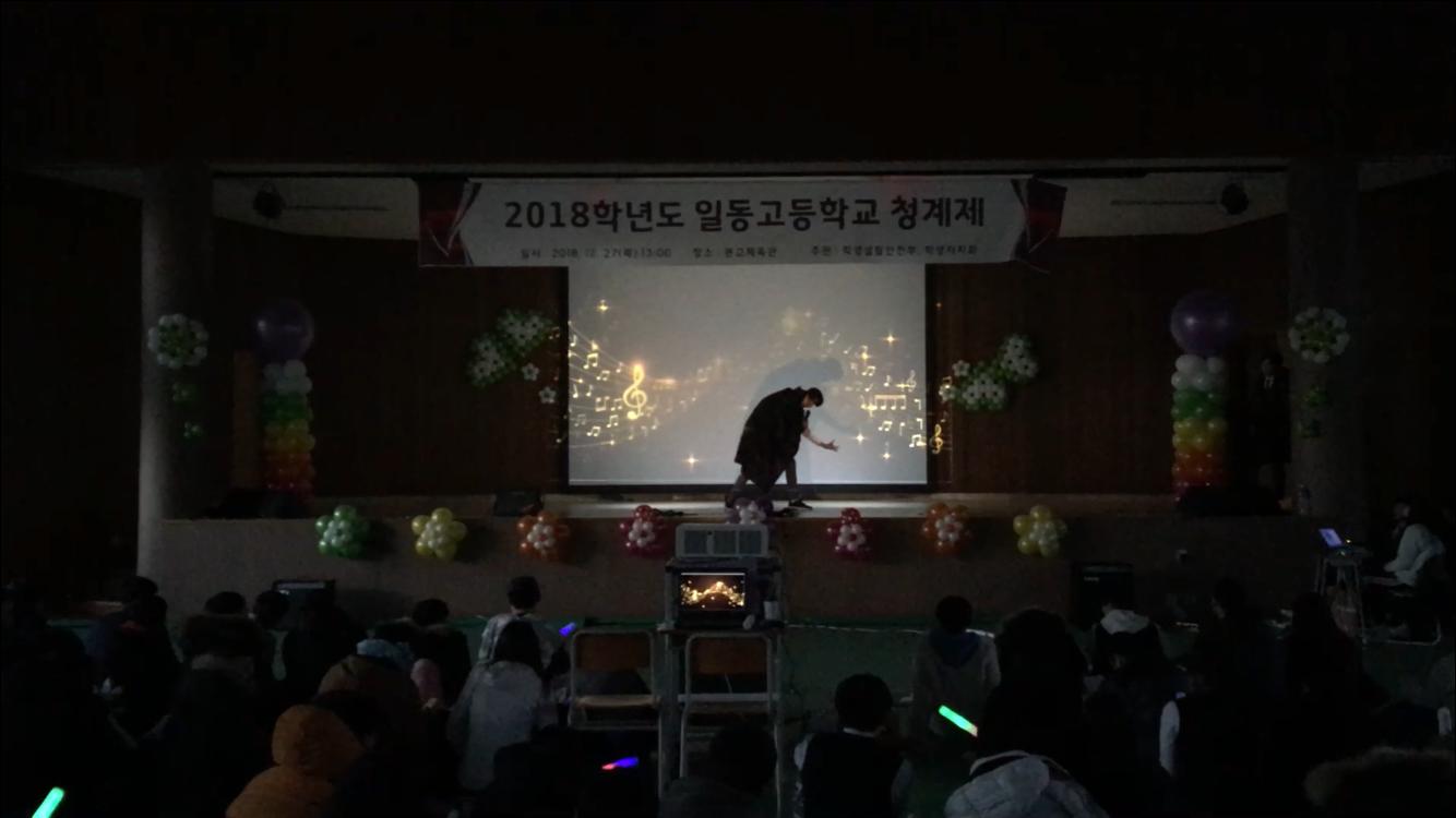 [일반] 청계제 복면가왕 2팀의 첨부이미지 2