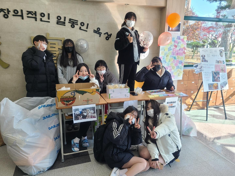 [일반] 동아리 '나눔' 유기견 헌이불 기부하기 캠페인의 첨부이미지 1