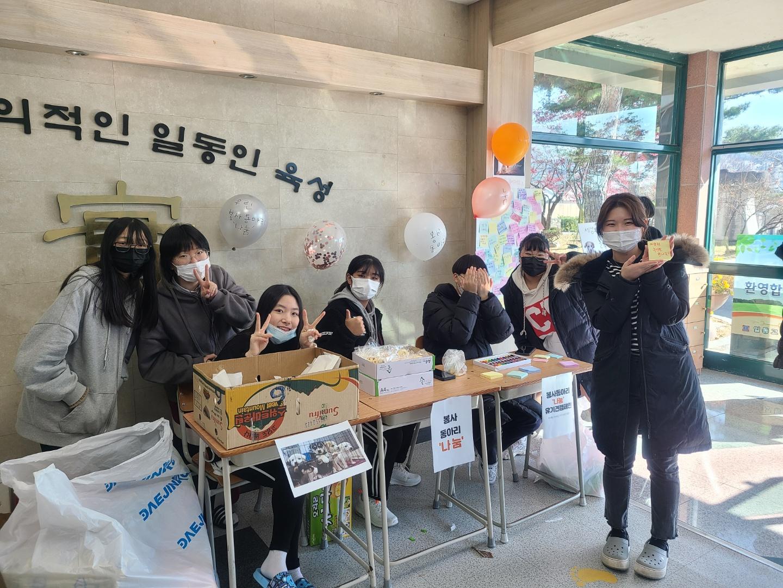 [일반] 동아리 '나눔' 유기견 헌이불 기부하기 캠페인의 첨부이미지 7