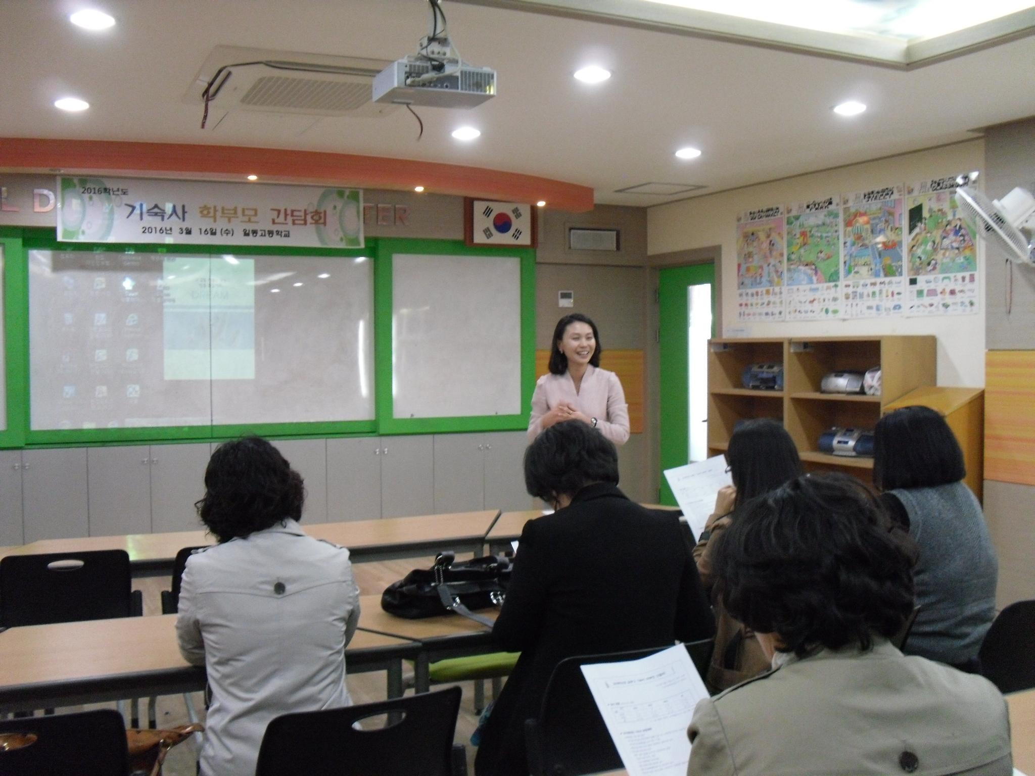[일반] 2016학년도 기숙사 학부모 간담회의 첨부이미지 2