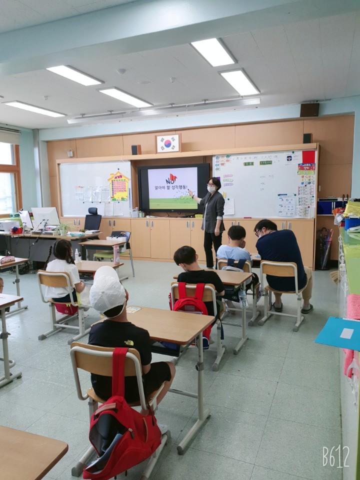 [일반] 2020 학생 성폭력예방교육(6.16)의 첨부이미지 8